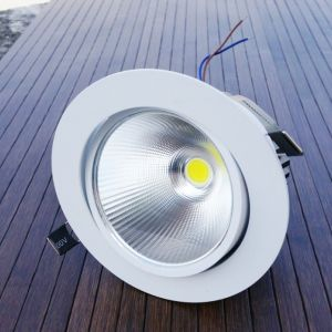 Spot orientable LED COB à encastrer 20 Watts 125mm 6K